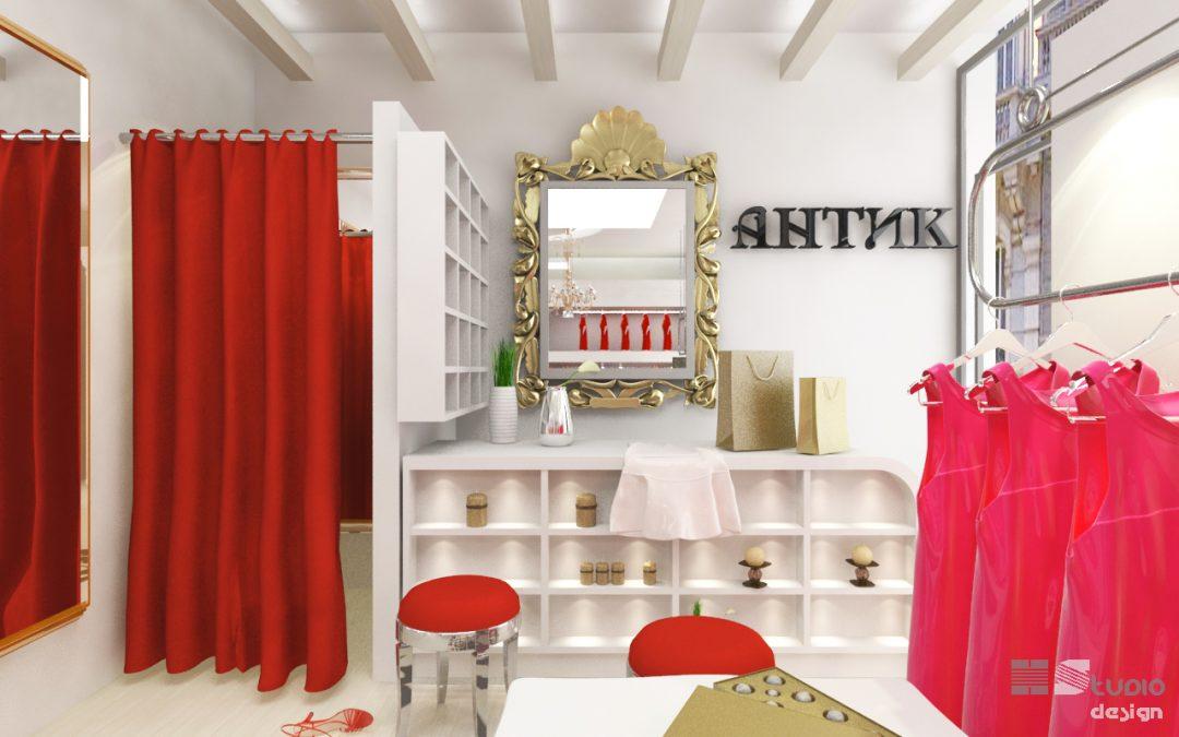 Интериор на магазин Антик