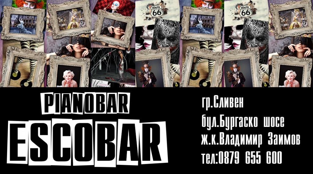 Piano-bar Escobar