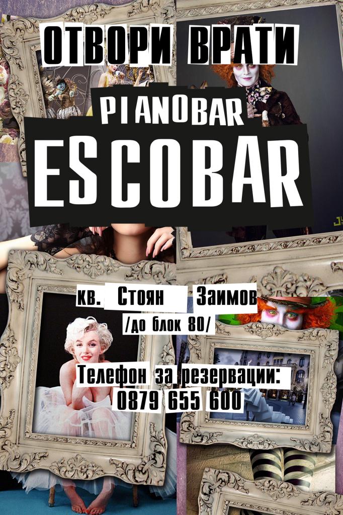Flayer piano-bar Escobar