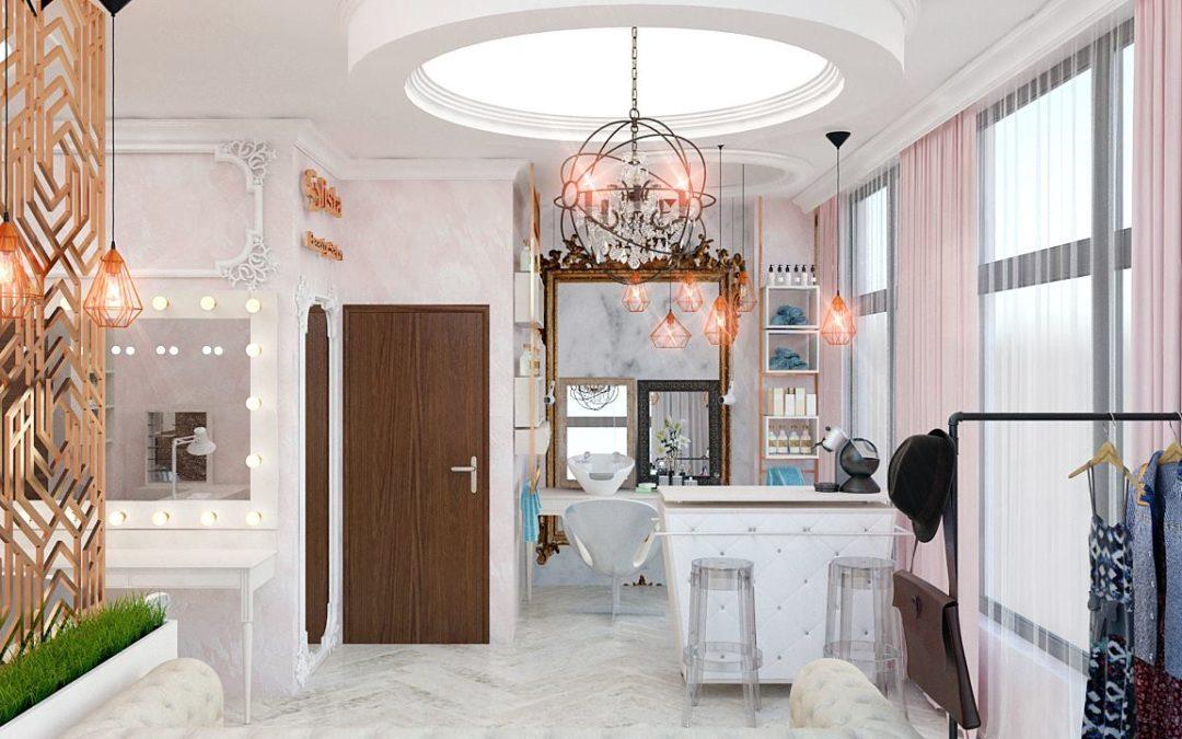 Салон за красота Calista